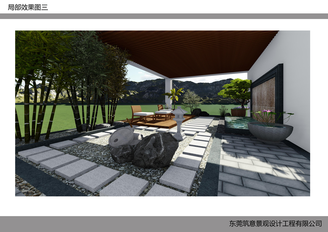 別墅私家花園設計,屋頂花園設計,陽臺花園設計,筑意景觀設計